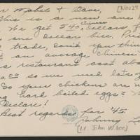 1944-11-29 Christmas Card Page 4