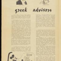 The Iowa Greek Express, Vol. 4 Page 4