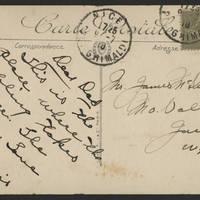 1918-07-09 Postcard - back