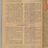 v.1:no.3: Inside front cover