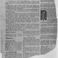 "1950-05-11 Burlington Hawkeye Gazette Article: ""No Race Problem Here"""