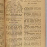 v.1:no.2: Page 4