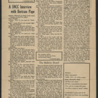 "1965-03-15 ""NOW! Friends of SNCC Newsletter"" Page 2"