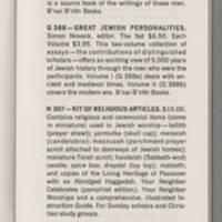 Anti-Degamation League of B'nai B'rith Page 25