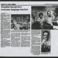"1978-04-02 Des Moines Sunday Register Article: """"Hospital interpreters overcome language barriers"""" by Frances Craig"